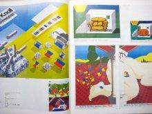 他の写真1: シーモア・クワスト&ミルトン・グレイザー「グラフィックイラスト集」1984年