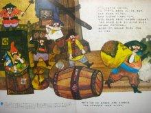 他の写真3: 赤坂三好など「まぬけなかいぞく」1977年