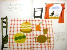 他の写真1: 小沢良吉など「ポンロンのたんけん」1977年