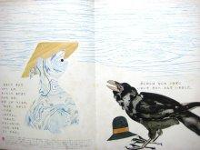 他の写真3: 小沢良吉など「ポンロンのたんけん」1977年