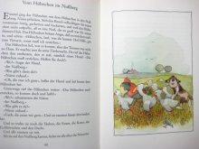 他の写真1: ヤーノシュ「Janosch erzahlt Grimm's Marchen」1994年