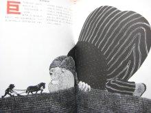 他の写真3: マルヤ・ハルコネン/ペッカ・ヴオリ「巨人のはなし フィンランドのむかしばなし」1992年