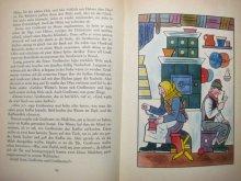 他の写真3: 【チェコの本】ヨゼフ・ラダ「KATER MIKESCH」1963年