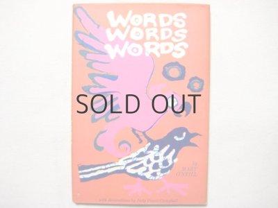 画像1: ジュディー・ピュッシ・キャンベル「WORDS WORDS WORDS」1966年