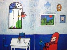 他の写真1: マックス・ベルジュイス「Der Maler und der vogel」1971年