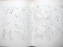 他の写真3: 古田足日/鈴木義治「月の上のガラスの町」1978年 ※旧版