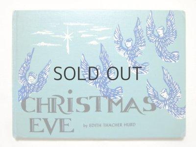 画像1: クレメント・ハード「CHRISTMAS EVE」1962年