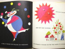 他の写真3: ウラジミール・ボブリ「A KISS IS ROUND」1958年