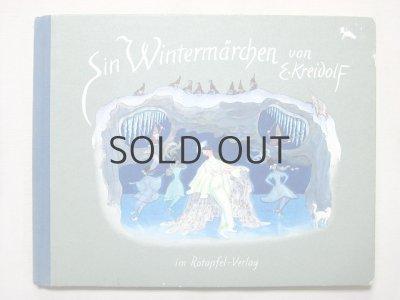 画像1: エルンスト・クライドルフ「Ein Wintermarchen」1975年 ※破れ補修あり