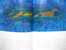他の写真1: 【チェコの絵本】アンデルセン/ヨゼフ・パレチェク「みにくいあひるの子」1998年