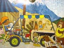 他の写真1: 【ひかりのくに】大浜鉄夫/北田卓史「おんぼろバスまちへいく」1965年