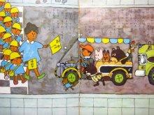 他の写真3: 【ひかりのくに】大浜鉄夫/北田卓史「おんぼろバスまちへいく」1965年
