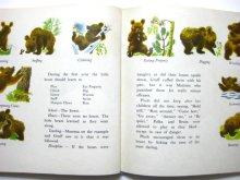 他の写真2: フェードル・ロジャンコフスキー「BRUIN The Brown Bear」1966年発行