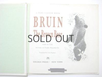 画像2: フェードル・ロジャンコフスキー「BRUIN The Brown Bear」1966年発行