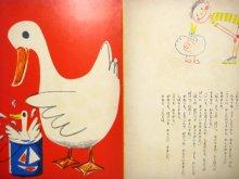 他の写真2: 【こどものとも】渡辺桂子/堀内誠一「たろうのばけつ」1960年 ※初版/旧版