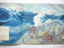 他の写真1: 【こどものとも】加古里子(かこさとし)「たいふう」1967年