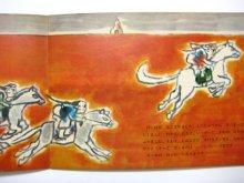 他の写真2: 【こどものとも】大塚勇三/赤羽末吉「スーホのしろいうま」1961年 ※初版/旧版