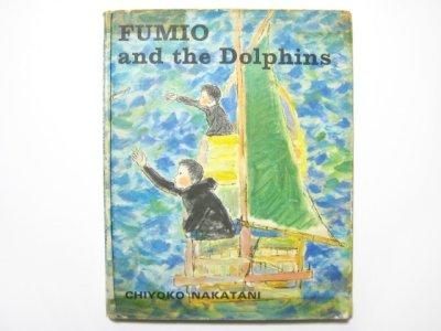 画像1: 中谷千代子「FUMIO and the Dolphins」1970年 たろうといるか英語版