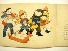他の写真2: 【こどものとも】神沢利子/丸木俊子「そりにのって」1961年