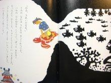 他の写真2: 学研・母と子の名作絵本10「にっぽんのおはなし」初山滋、渡辺三郎など 1975年