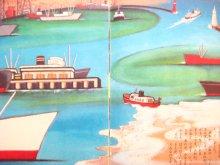 他の写真1: 【こどものとも】瀬田貞二/山本忠敬「ピー、うみへいく」1971年