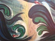 他の写真3: 【こどものとも】瀬田貞二/山本忠敬「ピー、うみへいく」1971年