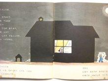他の写真3: 【かがくのとも】加古里子「あなたのいえわたしのいえ」1969年 ※初版