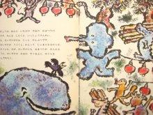 他の写真1: 【こどものとも】天野祐吉/梶山俊夫「くじらのだいすけ」1967年