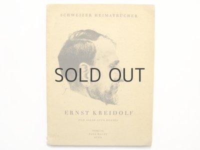 画像1: エルンスト・クライドルフ「ERNST KREIDOLF」1949年