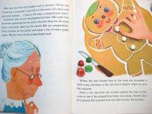 他の写真1: ボニー&ビル・ラザフォード「The Gingerbread Man」1976年