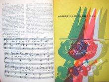 他の写真1: アブナー・グラボフ「THE ABELARD FOLK SONG BOOK」1958年