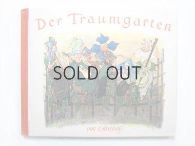 画像1: エルンスト・クライドルフ「Der Traumgarten」1981年