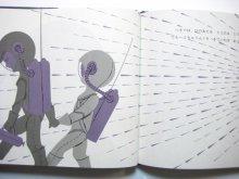 他の写真2: ウラジミール・ボブリ「つきのせかい」1995年