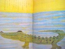 他の写真1: 【チャイルドブックゴールド】小野かおる「かんちるのぼうけん」1972年