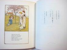 他の写真1: ケイト・グリーナウェイ「マザーグースの絵本 だんだん馬鹿になってゆく」1976年