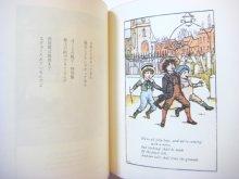 他の写真3: ケイト・グリーナウェイ「マザーグースの絵本 だんだん馬鹿になってゆく」1976年
