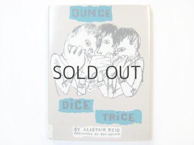 画像1: ベン・シャーン「OUNCE DICE TRICE」1991年版