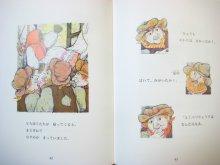 他の写真3: アニタ・ローベル「わらむすめ」1991年