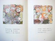 他の写真2: アニタ・ローベル「わらむすめ」1991年