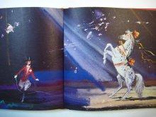 他の写真3: ヤーヌシ・グラビアンスキー「Grabianski's HORSES」1966年