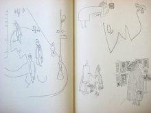 他の写真2: ソール・スタインバーグ「ALL IN LINE」1945年