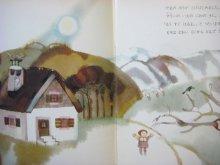 他の写真1: 【学研ワールドえほん】イワン・ガンチェフ「とりとさくらんぼとマリーちゃん」1983年