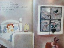 他の写真3: 【学研ワールドえほん】イワン・ガンチェフ「とりとさくらんぼとマリーちゃん」1983年