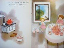 他の写真2: 【学研ワールドえほん】イワン・ガンチェフ「とりとさくらんぼとマリーちゃん」1983年