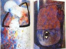 他の写真3: ベン・シャーン作品集「Ben Shahn 現代美術 第1巻」講談社/1992年