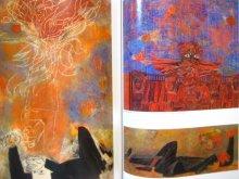 他の写真2: ベン・シャーン作品集「Ben Shahn 現代美術 第1巻」講談社/1992年