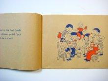 他の写真1: ロイス・レンスキー「A DOG CAME TO SCHOOL」1955年