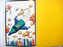 他の写真1: ハインライン/久里洋二「超能力部隊」1980年