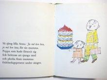他の写真3: サンドベルイ夫妻「Lilla Annas mamma fyller ar」1987年