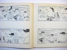 他の写真1: トーベ・ヤンソン「MUMINTROLLET 5」1960年